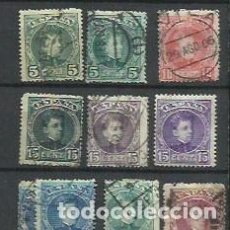 Sellos: ESPAÑA 1901 - EDIFIL 253 Y ANTERIORES. Lote 196136685