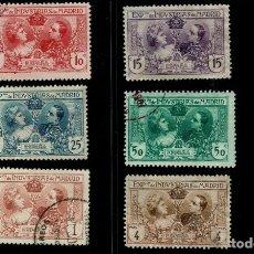 Sellos: ESPAÑA - 1907 - ALFONSO XIII - EDIFIL SR1/SR6 - SERIE COMPLETA - VALOR CATALOGO 72€. Lote 196174536
