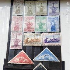 Sellos: SELLOS DESCUBRIMIENTO DE AMÉRICA ESPAÑA . Lote 196191625