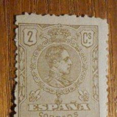 Francobolli: EDIFIL ESPAÑA Nº 289 - ALFONSO XIII - 2 CÉNTIMOS DE PESETA CASTAÑO AÑO 1920 - NUEVO. Lote 196232213