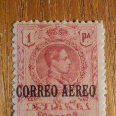 Sellos: EDIFIL Nº 296 - ALFONSO XIII - 1 PESETA - AEREO - CARMÍN - AÑO 1920 - NUEVO, CON GOMA SIN FIJASELLOS. Lote 196232918