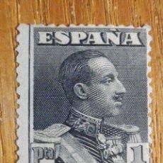 Sellos: EDIFIL Nº 321 - ALFONSO XIII - 1 PESETA PIZARRA, AÑO 1922-30 - NUEVO, CON GOMA, SIN SEÑAL FILASELLOS. Lote 196236248
