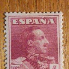 Sellos: EDIFIL Nº 322 - ALFONSO XIII - 4 PESETAS CARMÍN, AÑO 1922-30 - NUEVO, CON GOMA, CON SEÑAL FILASELLOS. Lote 196236707