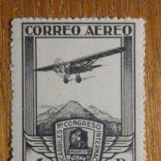 Sellos: EDIFIL Nº 488, 11 CONGRESO INT. FERROCARRILES, 4 PTS NEGRO, AEREO -AÑO 1930 NUEVO C/ GOMA, SIN SEÑAL. Lote 196240763