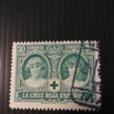 Sellos: SELLOS DE ESPAÑA. Lote 196272863