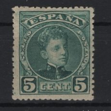 Sellos: TV_001/ ESPAÑA 1901-05, EDIFIL 242 MH*, ALFONSO XIII. Lote 196401748