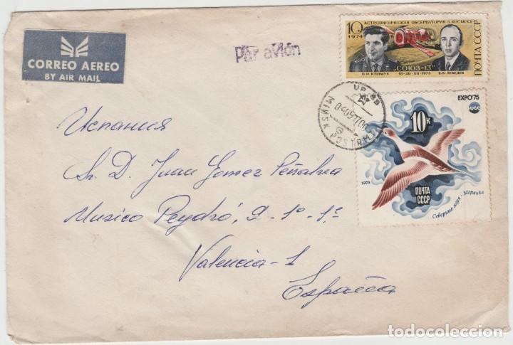 LOTE V-SOBRE SELLOS RUSIA (Sellos - España - Alfonso XIII de 1.886 a 1.931 - Cartas)