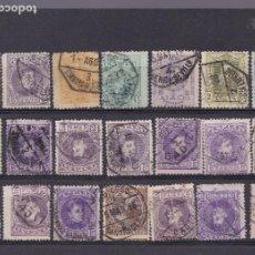 Selos: HP6-1-ALFONSO XIII CADETE, MEDALLÓN, VAQUER X 21 SELLOS MATASELLOS AMBULANTES . Lote 196973652