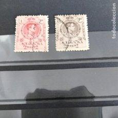 Sellos: SELLOS ALFONSO XIII TIPO MEDALLON ESPAÑA . Lote 197026683