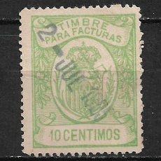 Sellos: TIMBRE PARA FACTURAS 10 CENTIMOS - 15/36. Lote 197181287