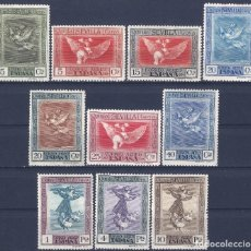 Sellos: EDIFIL 517CC-530CC QUINTA DE GOYA. CORREO AÉREO 1930 (TIRADA: 1000 UNIDADES). VALOR CAT. 330 €. MH *. Lote 197221980