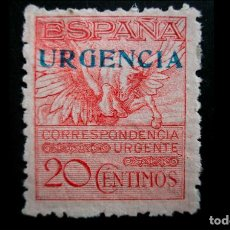 Sellos: ESPAÑA - 1930 - ALFONSO XIII - EDIFIL 489 - MH* - NUEVO - CENTRADO - VALOR CATALOGO 50€.. Lote 197430282