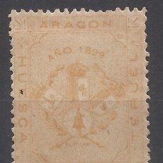 Sellos: ARAGON NARANJA 1899 ZARAGOZA, HUESCA I TERUEL NUEVO(*). Lote 197532942
