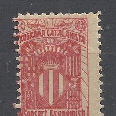 Sellos: PROGRAMA CATALANISTA 1899 CONCERT ECONOMICH NUEVO**. Lote 197539008