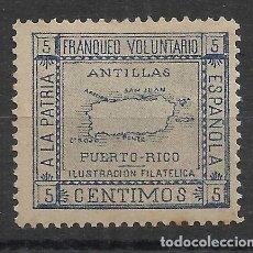 Sellos: FRANQUEO VOLUNTARIO 1898 A PATRIA ESPAÑOLA 5 CTS ILUSTRACIÓN FILATÉLICA ANTILLAS PUERTO RICO NUEVO*. Lote 197552216