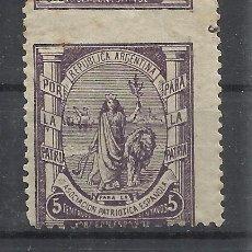 Sellos: GUERRA D CUBA ORFEON ESPAÑOL REPUBLICA ARGENTINA POR LA PATRIA ASOCIACION PATRIOTICA ESPAÑOLA NUEVO*. Lote 197601873