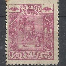 Sellos: REGIO VALENCIANA 1899 UNIO LLIBERTADS PATRIA NUEVO(*). Lote 197657070