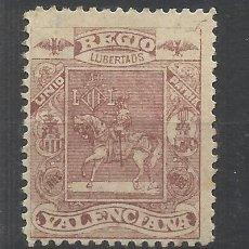 Sellos: REGIO VALENCIANA 1899 UNIO LLIBERTADS PATRIA NUEVO*. Lote 197659295