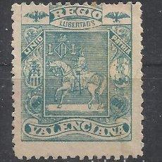 Sellos: REGIO VALENCIANA 1899 UNIO LLIBERTADS PATRIA NUEVO(*). Lote 197667306