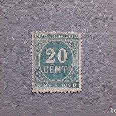 Sellos: ESPAÑA - 1897 - ALFONSO XIII - EDIFIL 235 - MH* - NUEVO - CIFRAS - CENTRADO.. Lote 197685662
