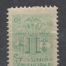 Sellos: UNIO VALENCIANA 1899 NUEVO* VALENCIA . Lote 197699323