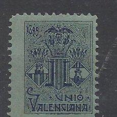Sellos: UNIO VALENCIANA 1899 NUEVO* VALENCIA . Lote 197699500