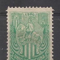 Sellos: UNIO VALENCIANA 1900 NUEVO* VALENCIA . Lote 197699658