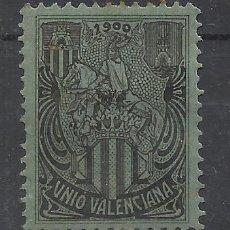 Sellos: UNIO VALENCIANA 1900 NUEVO* VALENCIA . Lote 197699713
