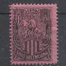 Sellos: UNIO VALENCIANA 1900 NUEVO* VALENCIA . Lote 197699746