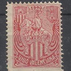Sellos: UNIO VALENCIANA 1900 NUEVO* VALENCIA . Lote 197699766