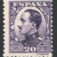 Sellos: ESPAÑA, 1930-1931 EDIFIL Nº 494 /**/, ALFONSO XIII, SIN FIJASELLOS . Lote 197724830