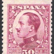 Sellos: ESPAÑA, 1930-1931 EDIFIL Nº 496 /**/, ALFONSO XIII, SIN FIJASELLOS . Lote 197727337