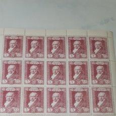 Sellos: 25 SELLOS ESPAÑA AÑO 1930 EDIF. 502 VALOR 9 EUROS. Lote 197773128