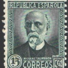Sellos: ESPAÑA, 1931 EDIFIL Nº 657 /**/, NICOLÁS SALMERÓN, SIN FIJASELLOS . Lote 197817038