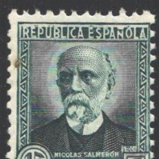Sellos: ESPAÑA, 1931 EDIFIL Nº 657 /**/, NICOLÁS SALMERÓN, SIN FIJASELLOS . Lote 197817103
