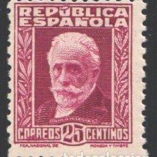 Sellos: ESPAÑA, 1931 EDIFIL Nº 658 /**/, PABLO IGLESIAS, SIN FIJASELLOS . Lote 197817591