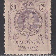 Sellos: ESPAÑA, 1920 EDIFIL Nº 273 /*/, ALFONSO XIII, TIPO MEDALLÓN, . Lote 197847778
