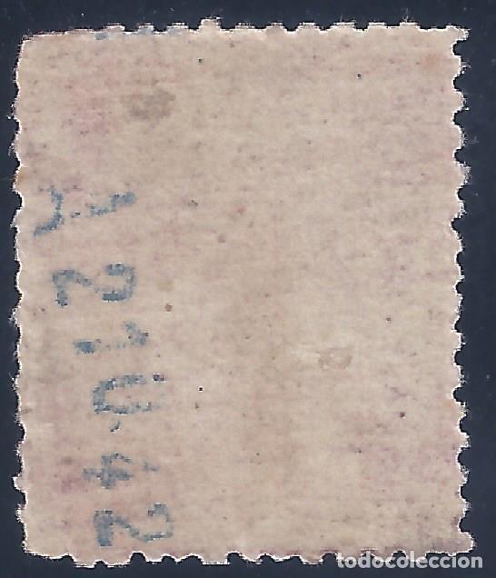 Sellos: EDIFIL 311 ALFONSO XIII. TIPO VAQUER 1922 (VARIEDAD...311DV Y 311DH) VALOR CATÁLOGO: 198 €. MNH ** - Foto 2 - 197957722