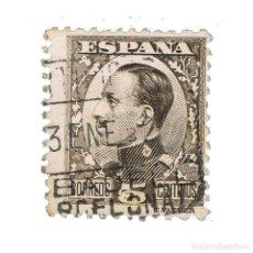 Sellos: [CF2657A] ESPAÑA 1930, REY ALFONSO XIII, 5 C. MARRÓN (U). Lote 197971595