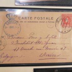 Sellos: FRANQUICIA ESTAFETA DEL CONGRESO 1902 POSTAL Y FRAGMENTOS. Lote 198049378