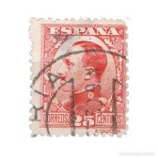 Sellos: [CF3038A] ESPAÑA 1930, REY ALFONSO XIII, 25 C. ROSA (U). Lote 198075278