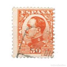 Sellos: [CF3003B] ESPAÑA 1930, REY ALFONSO XIII, 50 C. NARANJA (U). Lote 198075411