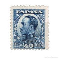 Sellos: [CF3068B] ESPAÑA 1931, REY ALFONSO XIII, 40 C. AZUL - TIPO 2 (U). Lote 198075635