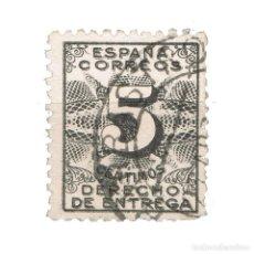 Sellos: [CF3077A] ESPAÑA 1931, DERECHO DE ENTREGA, 5 C. (U). Lote 198077077