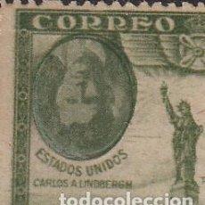 Sellos: PRO UNION IBEROAMERCANA -CORREO AEREO NUM. 588 ----VARIEDAD,LA IMAGEN ESTÁ AL REVÉS ---MUY RARO----. Lote 198109775