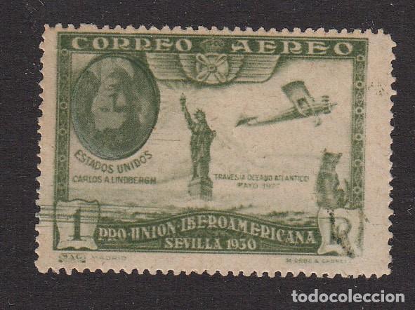 Sellos: PRO UNION IBEROAMERCANA -CORREO AEREO NUM. 588 ----variedad,la imagen está al revés ---MUY RARO---- - Foto 2 - 198109775