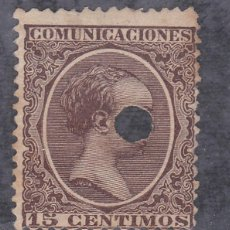Sellos: ESPAÑA.- Nº 219T TALADRADO TELEGRAFOS. . Lote 198140801