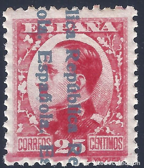 EDIFIL 598 ALFONSO XIII 1931. (VARIEDAD 598HI...HABILITACIÓN INVERTIDA). VALOR CATÁLOGO: 17 €.MNH ** (Sellos - España - Alfonso XIII de 1.886 a 1.931 - Nuevos)