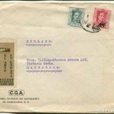 Sellos: 1929 CARTA BARCELONA A INGLATERRA. ALFONSO XIII. VIÑETA EXPOSICIÓN INTERNACIONAL . Lote 199088053