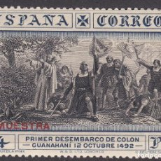 Sellos: ESPAÑA.- SELLO Nº 544 MA DESCUBRIMIENTO NUEVO CON HUELLA DE CHARNELA SOBRECARGA MUESTRA EN ROJO.. Lote 199198957